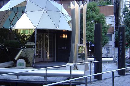 shinto-ultra-modern