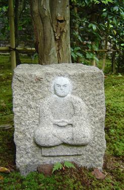 nembutsu-ji