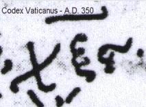 1notthecodexvaticanus666.jpg